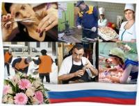 Уважаемые работники торговли, бытового обслуживания,  коммунального хозяйства!