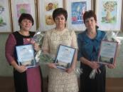 Награждены лучшие педагогические работники района