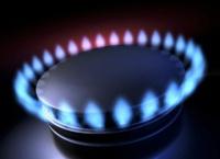 Уважаемые пользователи природного газа!