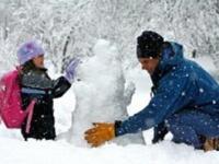 ПОЛОЖЕНИЕ о районном конкурсе снежных фигур «Снежная сказка - 2012»