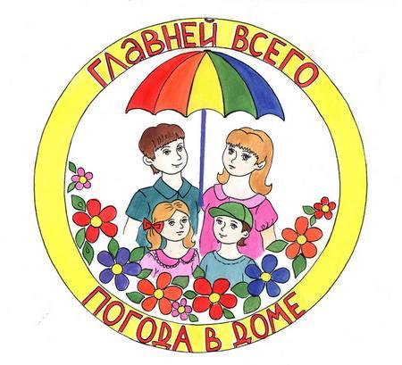 картинки эмблема семьи