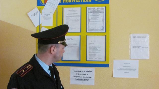 Нововведения в порядке совершения регистрационных действий. : REVERA