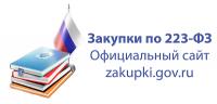 Для сведения муниципальных предприятий района –  закупки в рамках 223-ФЗ.