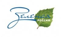 14 сентября - Всероссийский экологический субботник