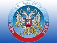 О внесении изменений в Налоговый кодекс Российской Федерации и  замене сертификата электронной цифровой подписи