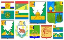 Выбран лучший эскиз герба и флага Унинского района!