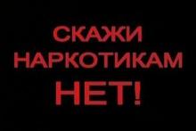 Уважаемые жители Кировской области!