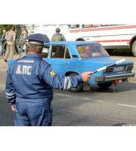 «Об увеличении сумм штрафов ГИБДД»