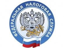Уважаемые граждане Унинского района!