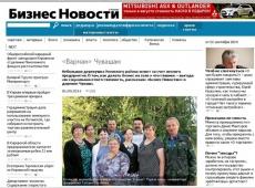 Унинский район на страницах газеты «Бизнес Новости»