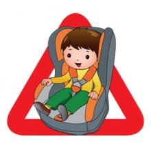 Ребенок – главный пассажир