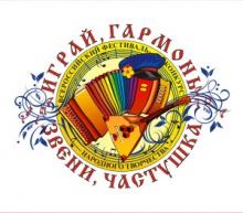 Детский оркестр «Звонкие планочки» -  победитель областного смотра-конкурса
