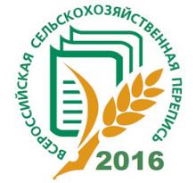 Состоялось заседание комиссии по подготовке и проведению Всероссийской сельскохозяйственной переписи