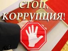 Состоялось очередное заседание межведомственной комиссии по противодействию коррупции в Унинском районе