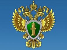 Прокуратура Унинского района
