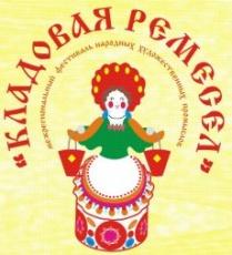 «Кладовая ремёсел» приглашает унинских мастеров и ценителей самобытности к участию