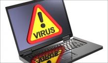 Осторожно: вирус!