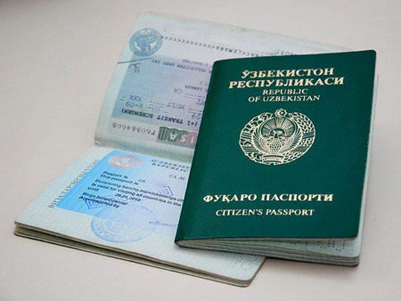 два вида как набрать номер из узбекистана в россию особое
