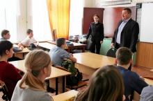 Госавтоинспекция проводит уроки мужества для школьников