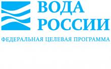 Экологическая акции «Вода России» стартовала и  в Унинском районе