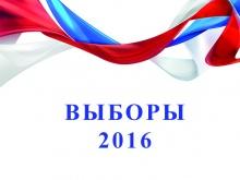 О мерах по оказанию содействия избирательным комиссиям в период подготовки и проведения единого дня голосования  18 сентября 2016 года