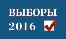 Территориальная избирательная комиссия определила время использования помещений для проведения встреч с избирателями