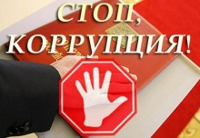 О работе органов местного самоуправления по реализации мероприятий по противодействию коррупции по итогам первого полугодия 2016 года