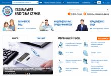 Электронная регистрация, ее возможности и преимущества