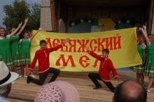 В поселке Лебяжье состоится фестиваль «Медовая ярмарка-2016»