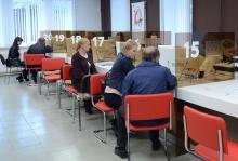 """С 20 июля 2016 года в центрах """"Мои Документы"""" Кировской области изменились сроки предоставления услуг по государственному кадастровому учету."""
