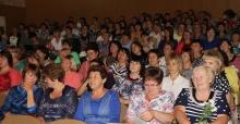 Районная  педагогическая конференция -   новые цели и задачи для педагогической общественности