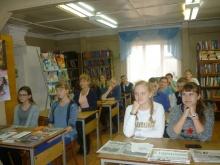 Неделя библиографии в Унинском районе