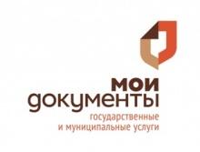 Обратиться с заявлением о заключении договора купли-продажи лесных насаждения для собственных нужд можно в  ТО МФЦ по Унинскому району