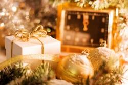 Уважаемые жители Унинского района! Примите самые искренние и сердечные поздравления с Новым 2017 годом!