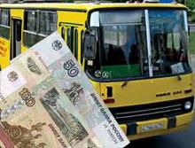 О тарифах на перевозки пассажиров и багажа в общественном транспорте