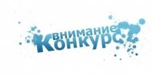 «Российский союз сельской молодёжи» реализует всероссийский  проект «Село – территория возможностей»