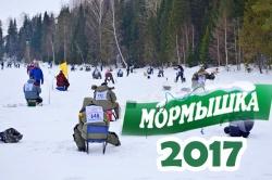 «Мормышка - 2017». Унинский район гостям всегда рад!