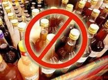 В Кировской области с 20 марта по 20 апреля 2017 будет проводиться акция, направленная на пресечение правонарушений и преступлений, связанных с оборотом алкогольной и спиртосодержащей продукции.