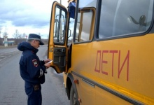 1 апреля т.г. вступают изменения порядка подачи уведомлений о перевозке групп детей автобусами