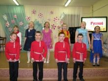 Первый школьный фестиваль музыкального творчества «Русский сувенир»
