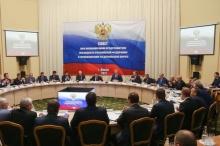 Заседание Совета при полномочном представителе Президента России в Приволжском федеральном округе