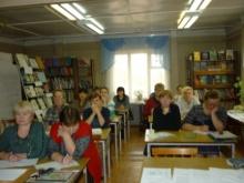«Продвижение краеведческой литературы в деятельности библиотек».