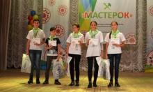 В Кирове отметили лучшие работы воспитанников детских домов и школ-интернатов регионов ПФО