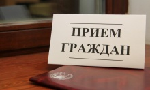 Глава района А.В. Шаклеин  провел прием граждан по личным вопросам