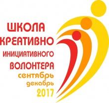 Волонтерам Унинской средней школы вручены четыре путевки на поездку в Санкт-Петербург