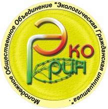 Унинский района – победитель областного конкурса  «ЭкоГрИн»-2017