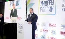 Полуфинал конкурса «Лидеры России» даст кировчанам возможность обучаться у лучших управленцев страны