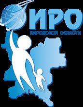 Учителя Унинской средней школы победители областного конкурса