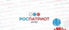 О добровольцах, «Бессмертном полку» и России