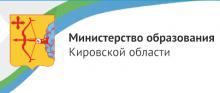 Состоялось областное совещание  для руководителей управления образованием
